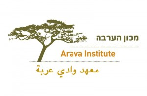 Arava Institute logo_3C