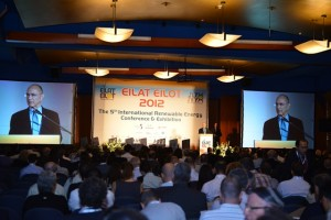 Eilat Eilot International Conference 2012