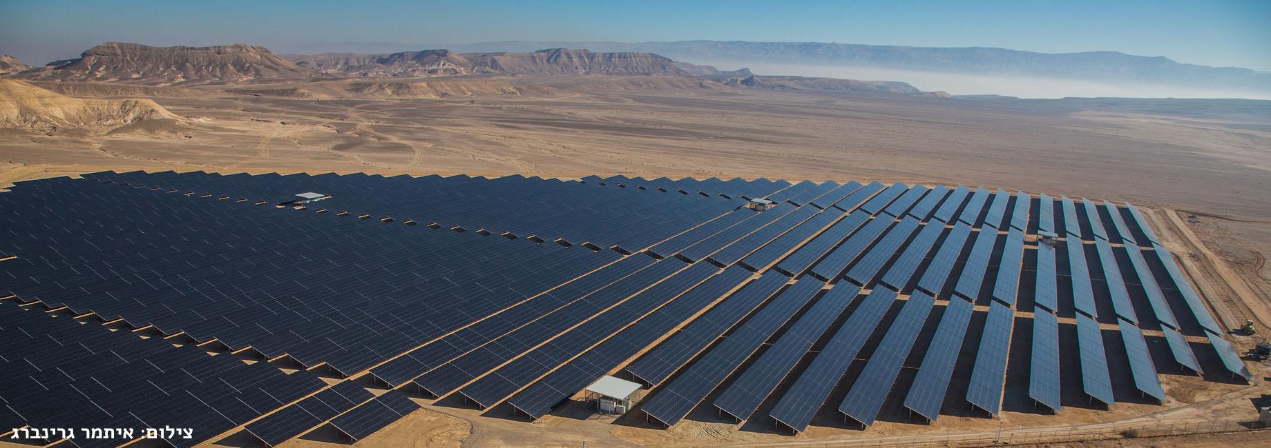 פיתוח שדות סולאריים