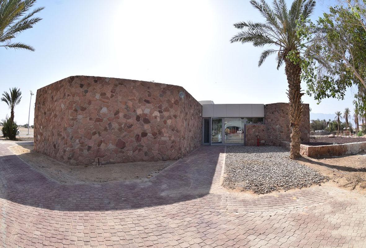 Eilat-Eilot office building, front view
