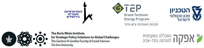 לוגואים של מוסדות אקדמיים שעובדים איתנו