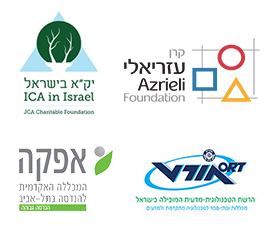 SUSTAINERGY Sponsers